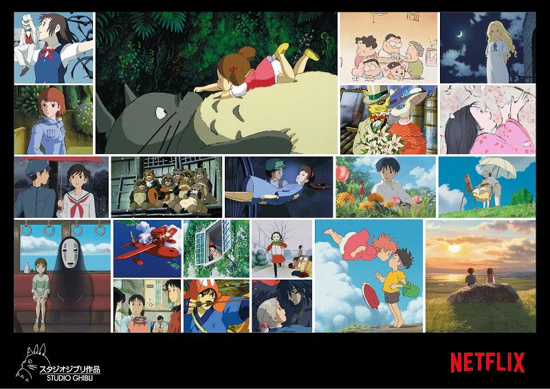 Film Studio Ghibli Netflix
